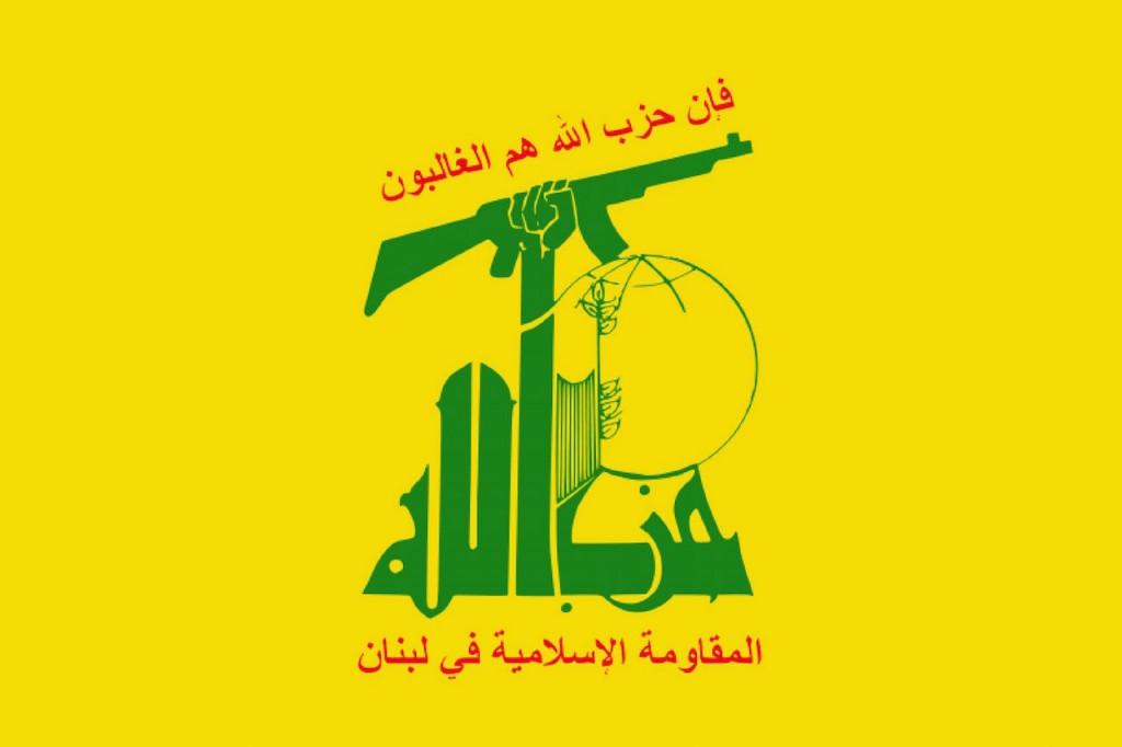 A estratégia do Hezbollah