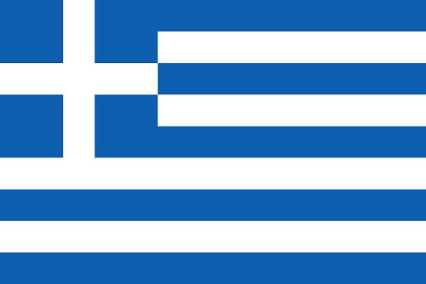 A saída da Grécia do Euro: o problema político-jurídico